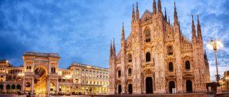Как добраться из Милана Мальпенса до Абано Монтегротто Терме
