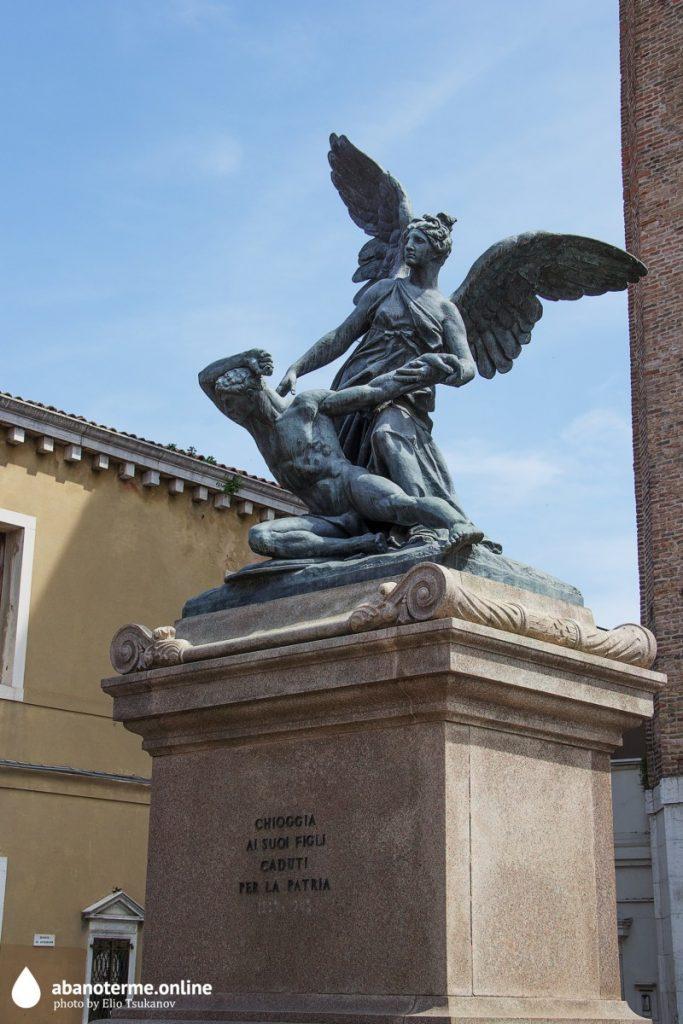 Кьоджа Италия Достопримечательности Памятник Павшим
