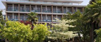 Отель Болонья в Абано Терме