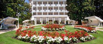 Отель Европа в Абано Терме