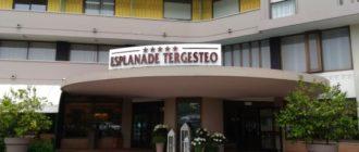 Отель Терджестео Эспланаде в Монтегротто Терме